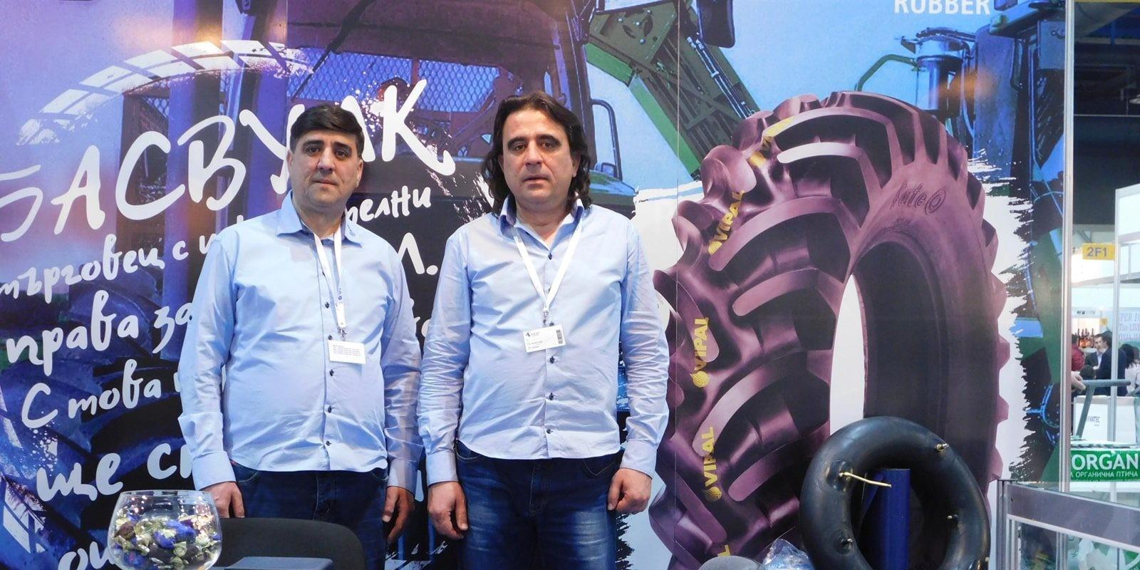 basvulk-founders
