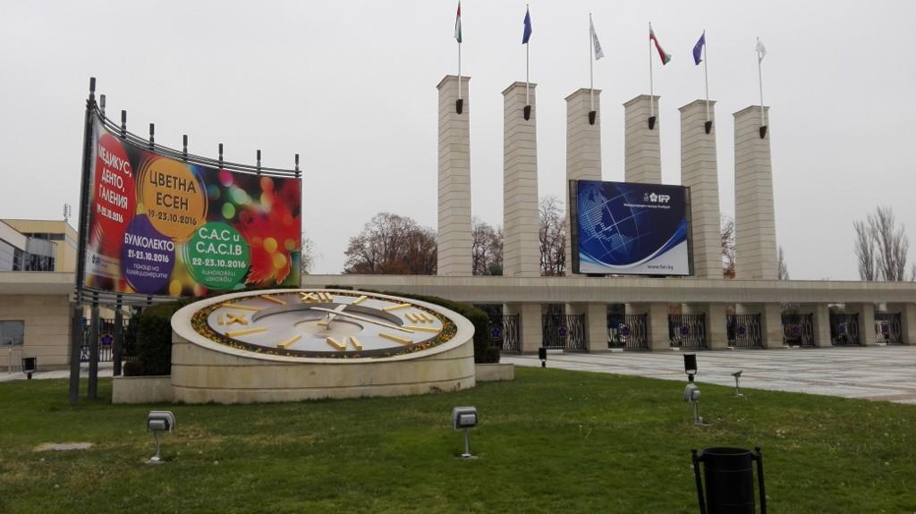 Пловдив – изложението АГРА
